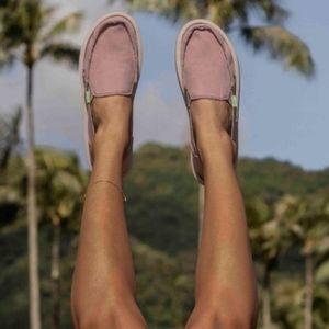 SANUK Purple Donna Hemp Sneakers Sandals Flats